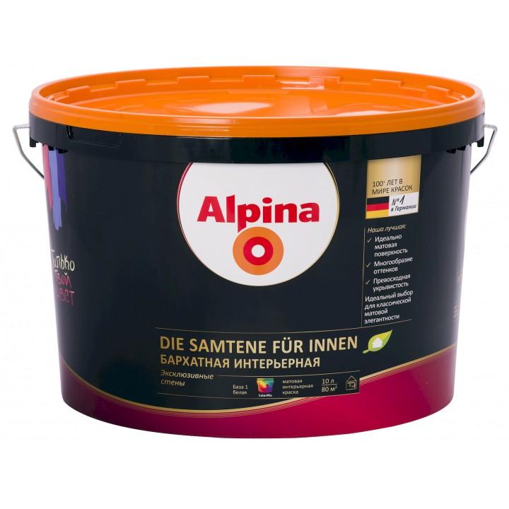 Alpina die Samtene fuer Innen Бархатная краска интерьерная