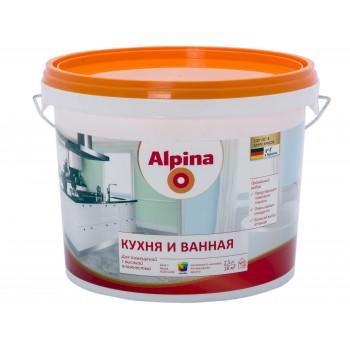 Alpina Кухня и ванная краска для внутренних работ