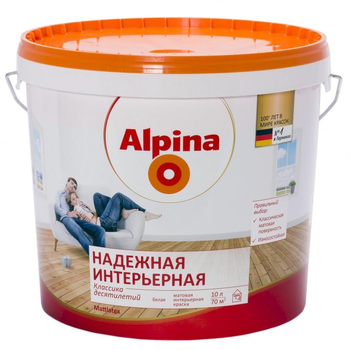 Alpina Надежная краска интерьерная