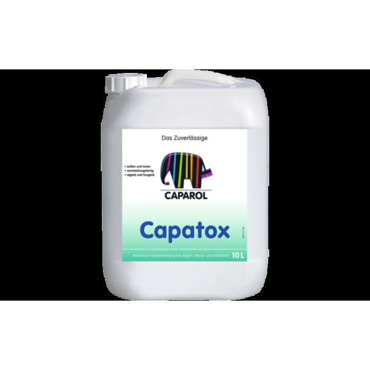 Caparol Capatox раствор биоцида