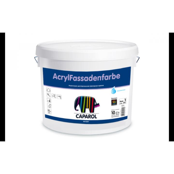 Caparol AcrylFassadenfarbe краска фасадная атмосферостойкая