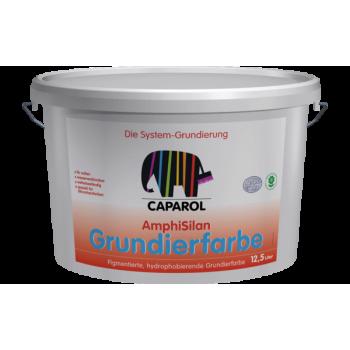Caparol AmphiSilan Grundierfarbe грунтовочная специальная краска