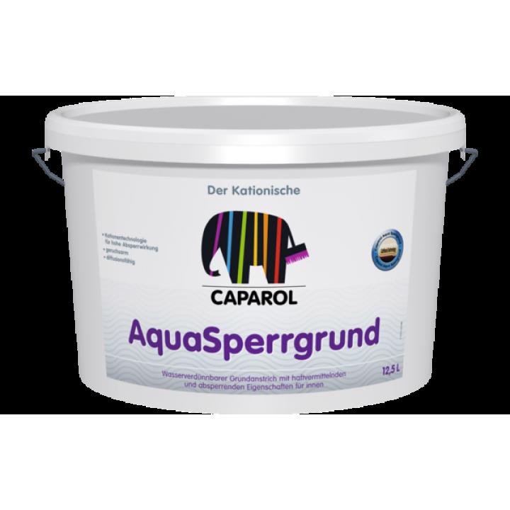Caparol Aquasperrgrund грунтовочно изолирующее покрытие