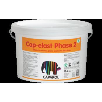 Caparol Cap-elast Phase 2 краска пласто-эластичная