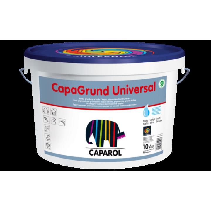 Caparol CapaGrund Universal грунтовочное средство