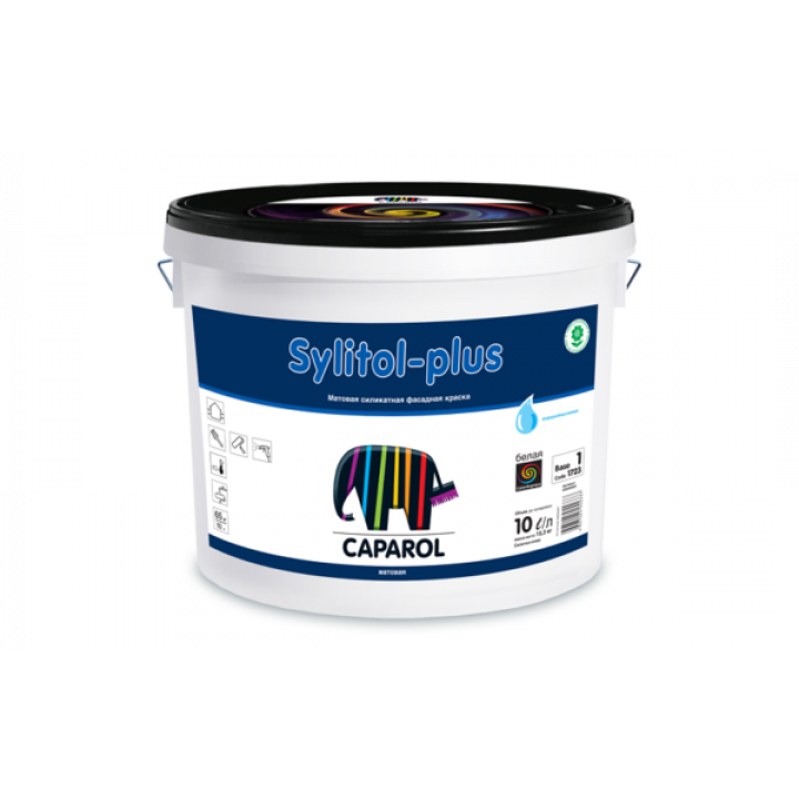 Caparol Sylitol-plus краска фасадная матовая силикатная