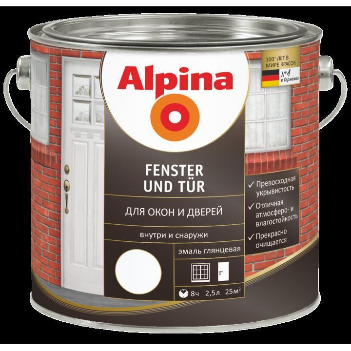 Alpina Fenster und Tuer эмаль для окон и дверей алкидная