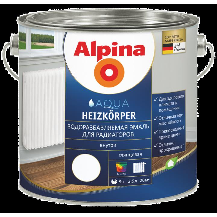 Alpina Aqua Heizkoerper эмаль для радиаторов акриловая