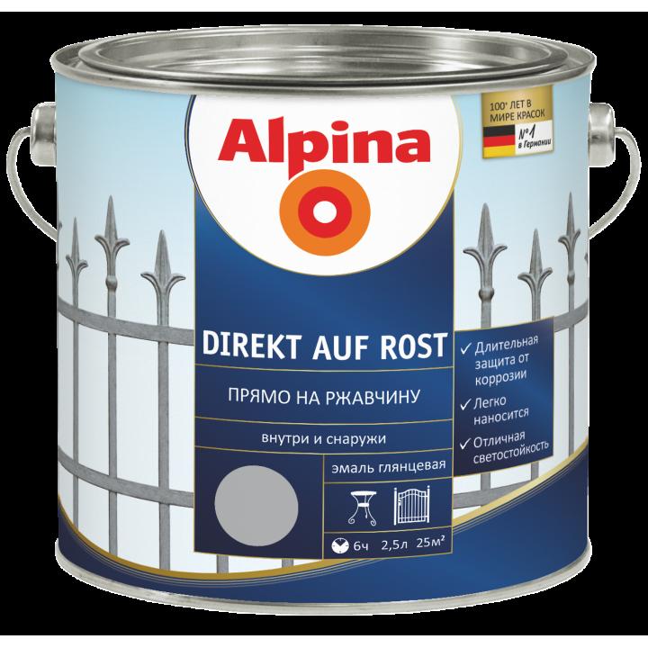 Alpina Direkt Auf Rost эмаль по металлу