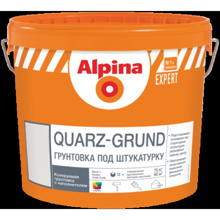 Alpina EXPERT Quarz-Grund грунт колеруемый под штукатурку