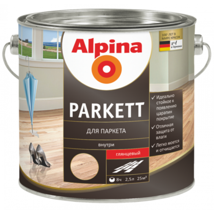 Alpina Parkett лак для паркета