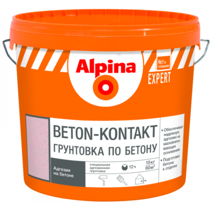 Alpina EXPERT Beton-Kontakt грунт адгезионный