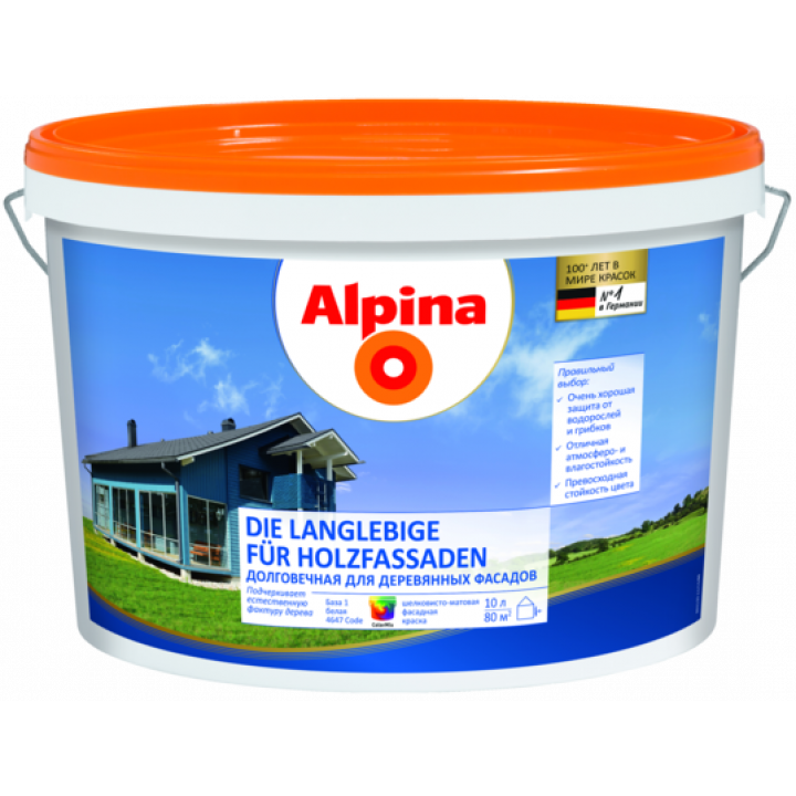Alpina die Langlebige fuer Holzfassaden краска долговечная для деревянных фасадов