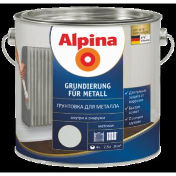 Alpina Grundierung fuer Metall грунт по металлу