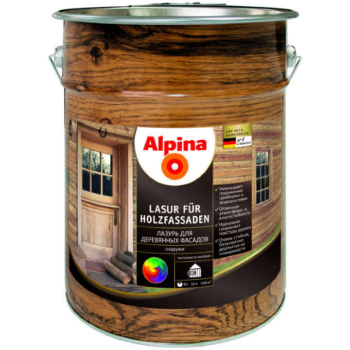 Alpina Lasur fur Holzfassaden лазурь для деревянных фасадов