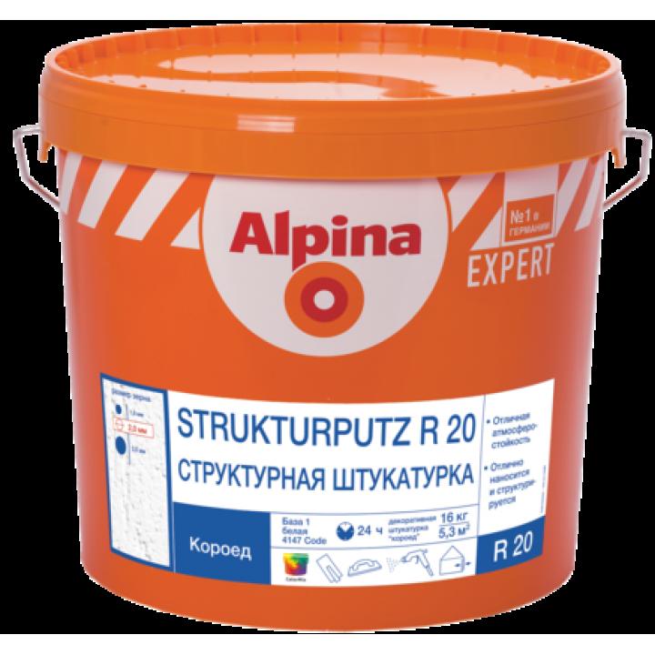 Alpina EXPERT Strukturputz R20/R30 штукатурка декоративная короед