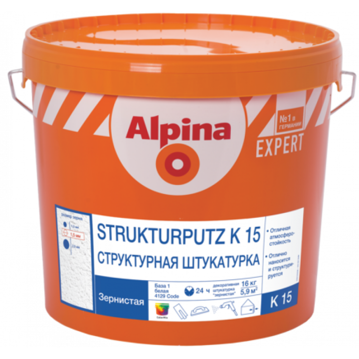 Alpina EXPERT Strukturputz K15/K20 штукатурка декоративная зернистая