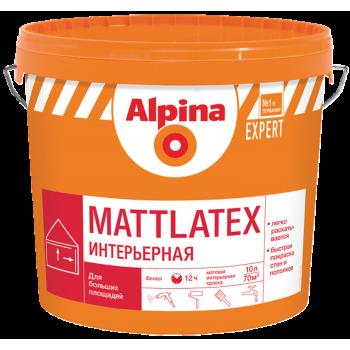 Alpina EXPERT Mattlatex краска интерьерная