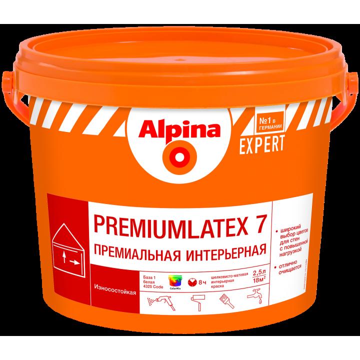 Alpina EXPERT Premiumlatex 7 краска интерьерная износоустойчивая