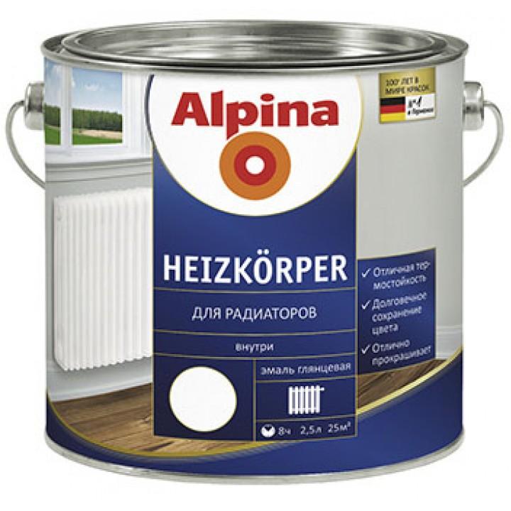 Alpina Heizkoerper эмаль для радиаторов алкидная
