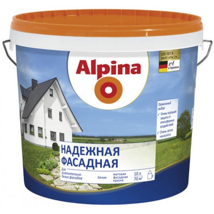 Alpina Надежная фасадная белая краска