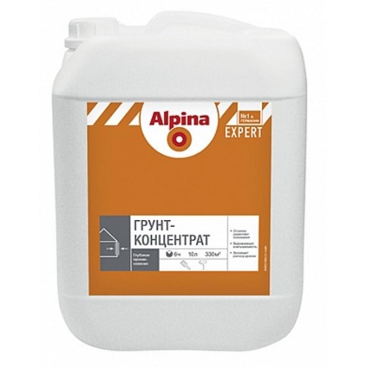 Alpina EXPERT Grund-Konzentrat грунт-концентрат для минеральных оснований