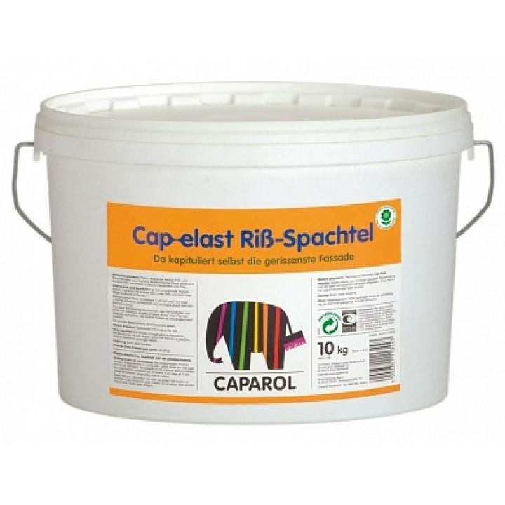 Caparol Cap-elast Rissspachtel шпатлевка фасадная