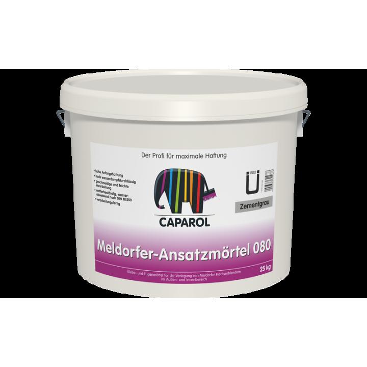 Caparol Meldorfer Ansatzmoertel 080 раствор для облицовочных плиток