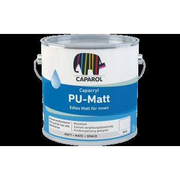 Caparol Capacryl PU-Matt эмаль акрил-полиуретановая