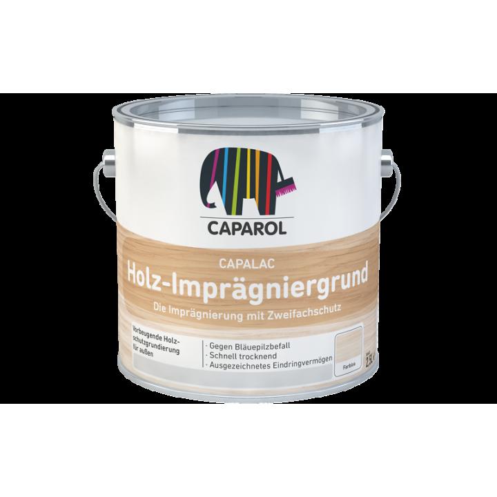 Caparol Capalac Holz-Impraegniergrund грунт антисептик для древесины