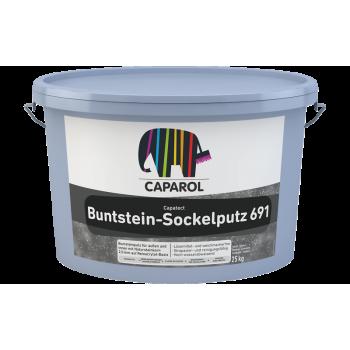 Caparol Capatect Buntstein-Sockelputz 691 штукатурка декоративная мозаичная