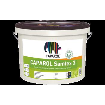Caparol Samtex 3 ELF краска интерьерная