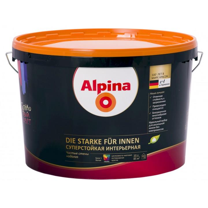 Alpina die Starke fuer Innen краска суперстойкая интерьерная