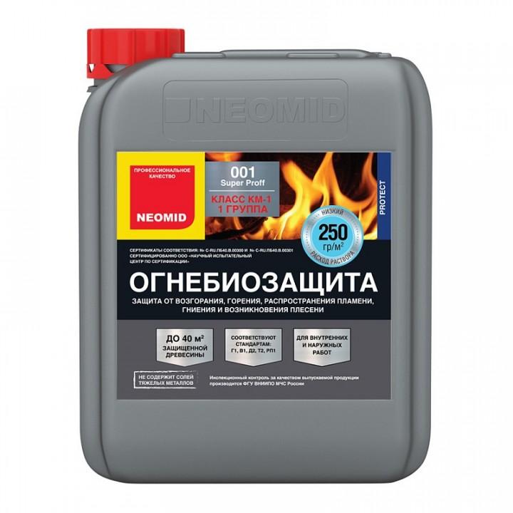 NEOMID 001 SUPERPROFF (I группа) огнебиозащита