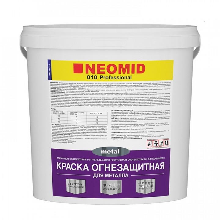 NEOMID 010 огнезащитная краска для металла