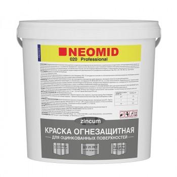 NEOMID 020 огнезащитная краска для оцинкованных поверхностей