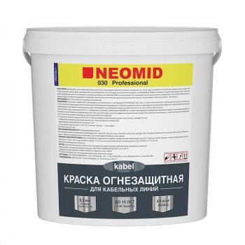 NEOMID 030 огнезащитная краска для кабельных линий