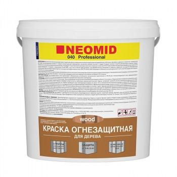 NEOMID 040 огнебиозащитная краска для дерева