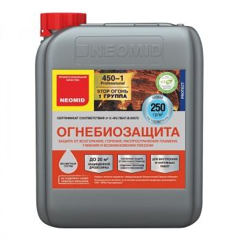 NEOMID 450-1(I группа) огнебиозащита