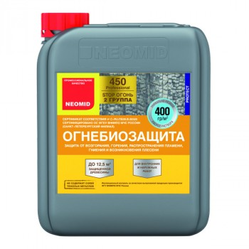 NEOMID 450 (II группа) огнебиозащита