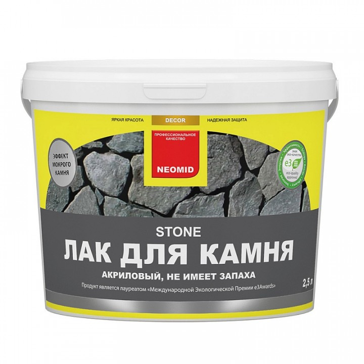 NEOMID STONE лак для бетона и камня