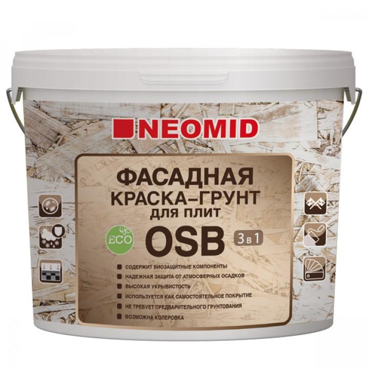 NEOMID КРАСКА-ГРУНТ фасадная для плит OSB 3 в 1