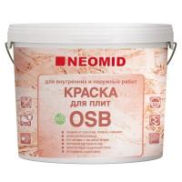 Neomid Краска для плит OSB и SIP панелей