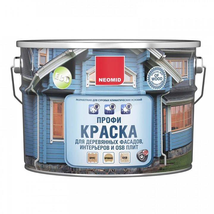 NEOMID ПРОФИ краска для деревянных фасадов интерьеров и OSB