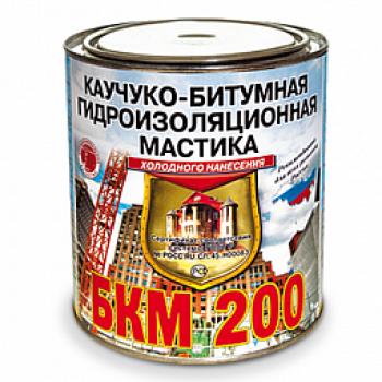 БКМ-200 мастика каучуко-битумная гидроизоляционная