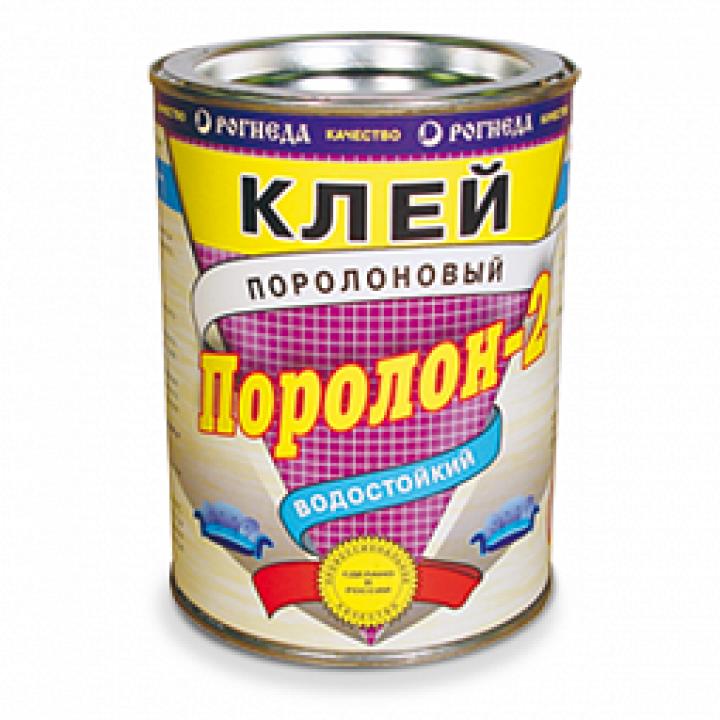ПОРОЛОН-2 (88-П2) КЛЕЙ ВОДОСТОЙКИЙ ДЛЯ ПОРОЛОНА