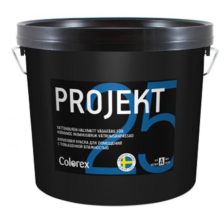 COLOREX PROJEKT 25 AQUA краска акриловая для внутренних работ