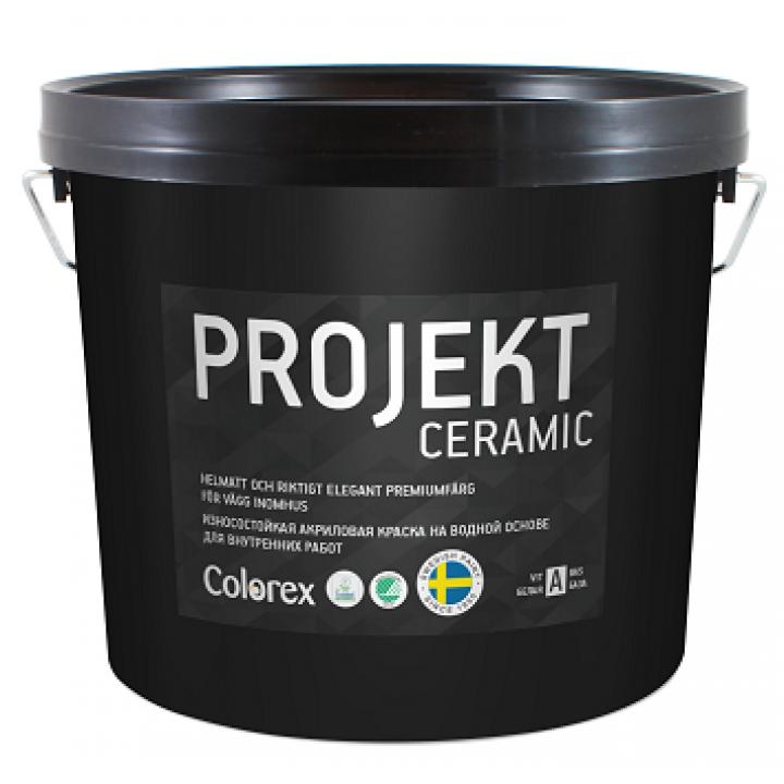 COLOREX PROJEKT CERAMIC краска износостойкая с добавлением керамики
