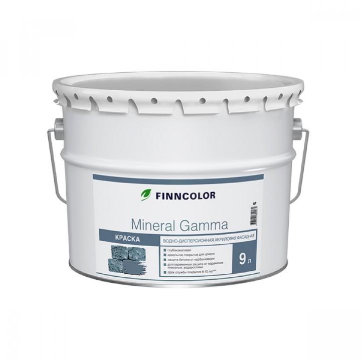 FINNCOLOR MINERAL GAMMA краска фасадная водно-дисперсионная