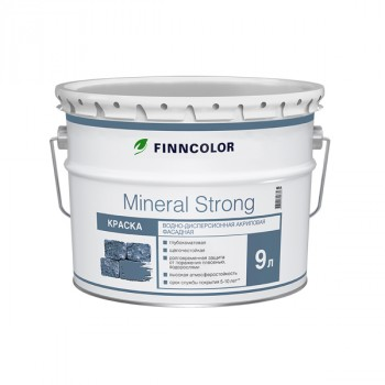 FINNCOLOR MINERAL STRONG краска фасадная водно-дисперсионная